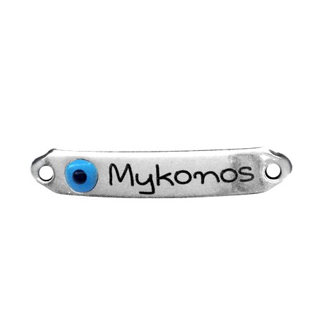 Metal Zamak Cast Connector Tag with Enamel Eye 'Mykonos' 7x35mm
