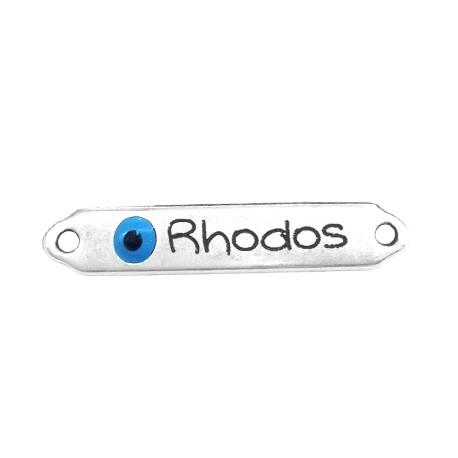Metal Zamak Cast Connector Tag with Enamel Eye 'Rhodes' 7x35mm