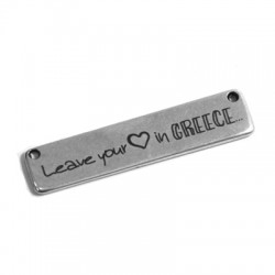 "Zamak Cast Connector Tag ""LEAVE YOUR HEART IN GREECE"" 49x11mm (Ø1,8mm)"