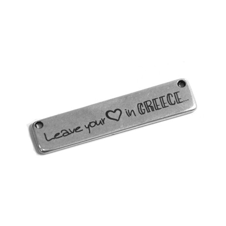 """Zamak Cast Connector Tag """"LEAVE YOUR HEART IN GREECE"""" 49x11mm (Ø1,8mm)"""