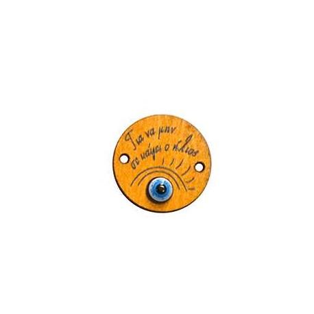 Wooden Connector Round March w/ Eye 22mm