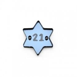 """Πλέξι Ακρυλικό Στοιχείο Γούρι Αστέρι """"21""""για Μακραμέ 19x22mm"""