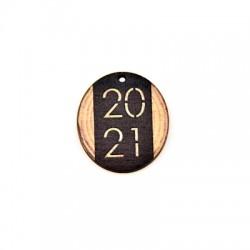 """Ξύλινο Στοιχείο Γούρι Οβάλ """"2021"""" 27χ30mm"""