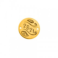 "Brass Lucky Connector Round Eye ""2021"" 20mm"