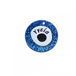 "Plexi Acrylic Lucky Pendant Round ""Υγεία"" 35mm"