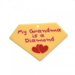 """Πλέξι Ακρυλικό Μοτίφ Διαμάντι """"My Grandma"""" 59x40mm"""