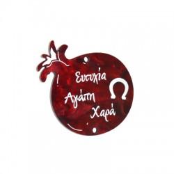 Plexi Acrylic Pendant Pomegranate/Horseshoe 44x53mm