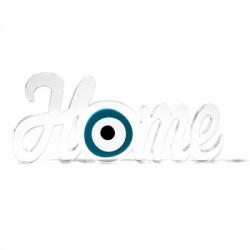 """Πλέξι Ακρυλικό Επιτραπέζιο """"Home"""" Μάτι 129x55mm"""