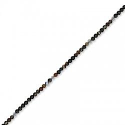 Ημιπολύτιμη Πέτρα Αχάτης Μπίλια Στρογγυλή 2.2mm(~197τμχ/κορδόνι)