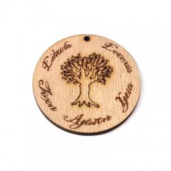 Ξύλινο Στοιχείο Στρογγυλό Δέντρο Της Ζωής με Ευχές 50mm