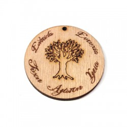 Wooden Round Pendant Tree of Life Wishes 50mm