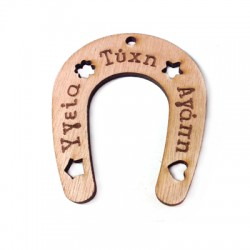 Wooden Pendant Horseshoe With Wishes 60x70mm