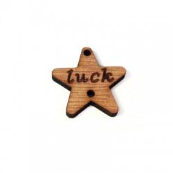 Ξύλινο Στοιχείο Αστέρι ''luck'' με 2 Τρύπες 25mm