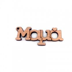 "Wooden Pendant ""Mαμά"" 60x23mm"