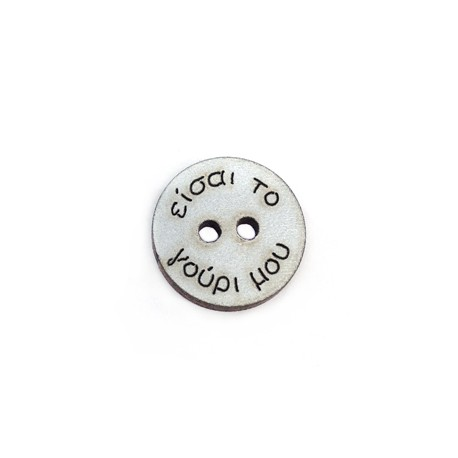 Wooden Button with Wishes 18mm