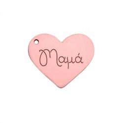 """Ξύλινο Μοτίφ Καρδιά """"Μαμά"""" 40x33mm"""