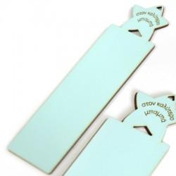 "Wooden Pendant Bookmark 150x40mm ""Στον Καλύτερο Μπαμπά"""