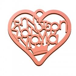 "Wooden Lucky Pendant Heart ""Στην καλύτερη γιαγιά"" 71x80mm"