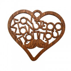 "Wooden Lucky Pendant Heart ""Στον καλύτερο παππού"" 71x80mm"