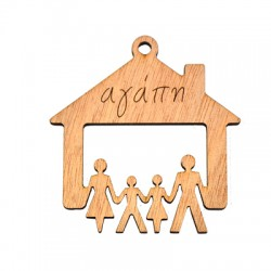 "Wooden Lucky Pendant House ""αγάπη"" 67x70mm"