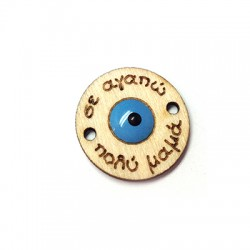 Wooden Connector Round with Enamel Eye 20mm