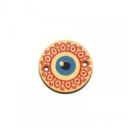 Ξύλινο Στοιχείο Στρογγυλό Μάτι για Μακραμέ 22mm
