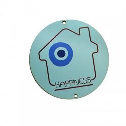 """Ξύλινο Μοτίφ Γούρι Στρογγυλό Μάτι """"HAPPINESS"""" 79mm"""
