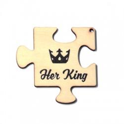 """Ξύλινο Μοτίφ Παζλ """"Her King"""" Κορώνα 60mm"""