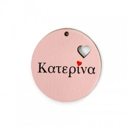 """Wooden Pendant Round """"Κατερίνα"""" Heart 45mm"""