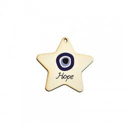 """Ξύλινο Μοτίφ Αστέρι Μάτι """"Hope"""" 45mm"""