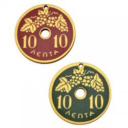 "Wooden Pendant Round Coin ""10 ΛΕΠΤΑ"" 45mm"
