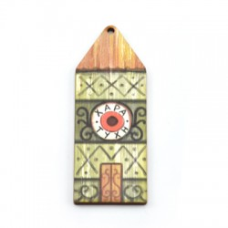 Wooden Pendant House Eye w/ Wishes 29x80mm