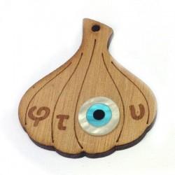 Ξύλινο Μοτίφ Σκόρδο & Πλέξι Ακρυλικό Μάτι 60x50mm