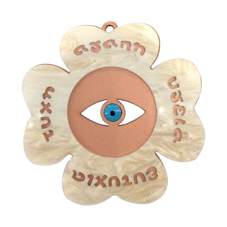 Wooden and Plexi Acrylic Pendant Four Leaf Clover with Enamel Eye 90mm