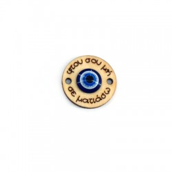Wooden Tag with Resin Eye 22mm