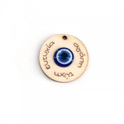 Ξύλινο Μοτίφ Γούρι Στρογγυλό 35mm Μάτι Ρητίνη 14mm