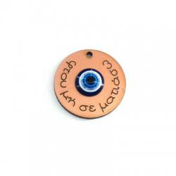 Ξύλινο Μοτίφ Στρογγυλό 35mm με Μάτι Ρητίνη Στρογγυλό 14mm