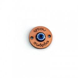 Ξύλινο Στοιχείο Στρογγυλό για Μακραμέ 20mm &Μάτι Ρητίνη 8mm