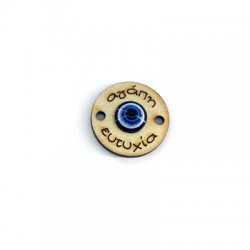 Wooden Tag with Resin Eye 20mm