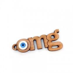 """Ξύλινο Μοτίφ """"omg"""" με Πλέξι Ακρυλικό Μάτι 49x16mm"""