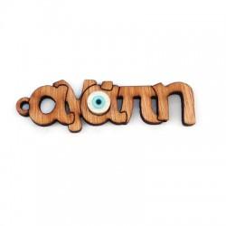 "Wooden Pendant ""αγάπη"" Plexi Acrylic Eye 59x19mm"