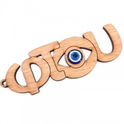 Wooden and Plexi Acrylic Charm Eye 'ΦΤΟΥ' 14mm