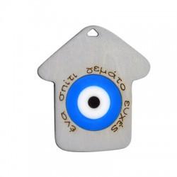 "Wooden Pendant House Plexi Acrylic Eye ""ένα σπίτι γεμάτο ευχές"" 58x64mm"