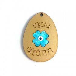 Wooden and Plexi Acrylic Pendant Oval Eye 55x39