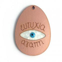 Wooden and Plexi Acrylic Pendant Oval Eye 65x45
