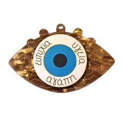 Ξύλινο & Πλέξι Ακρυλικό Μοτίφ Μάτι Ευχές 79x52mm