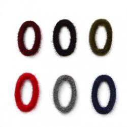 Υφασμάτινο Γουνάκι Κρίκος Οβάλ 25x40mm
