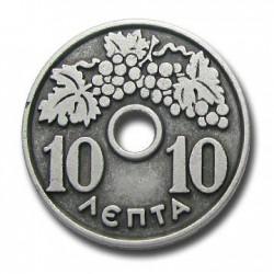 """Μετ. Ζάμακ Χυτό Μοτίφ Παλιό Νόμισμα Ελληνικό """"10 λεπτά"""" 55mm"""