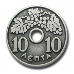 Zamak Pendant Old Greek Coin 10 Lepta 55mm