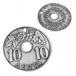 "Pendentif Monnaie ""10"" en Métal/Zamak, 95mm"